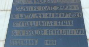 Obiectiv memorial Ariniș