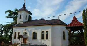 """Biserica """"Sfinții Arhangheli Mihail și Gavril"""" Tămășești"""